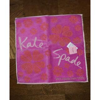 ケイトスペードニューヨーク(kate spade new york)のケイトスペード タオルハンカチ(ハンカチ)