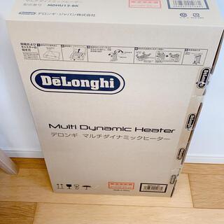 デロンギ(DeLonghi)のデロンギ  マルチダイナミックヒーター MDHU12-BK(オイルヒーター)