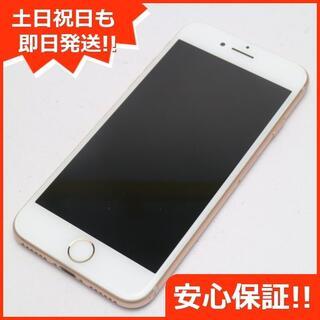 アイフォーン(iPhone)の美品 DoCoMo iPhone8 64GB ゴールド (スマートフォン本体)