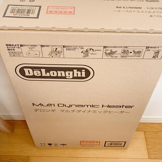 デロンギ(DeLonghi)のデロンギ  マルチダイナミックヒーター MDHU12-PB(オイルヒーター)