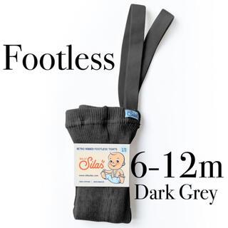 コドモビームス(こども ビームス)のsilly silas シリーサイラス Dark Gray フットレス(靴下/タイツ)