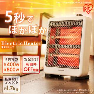 アイリスオーヤマ(アイリスオーヤマ)の電気ストーブ ストーブ ヒーター アイリスオーヤマ EHT-800W(電気ヒーター)