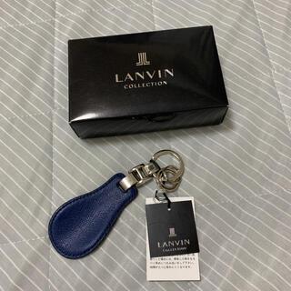 LANVIN - ランバン キーホルダー 靴ベラ