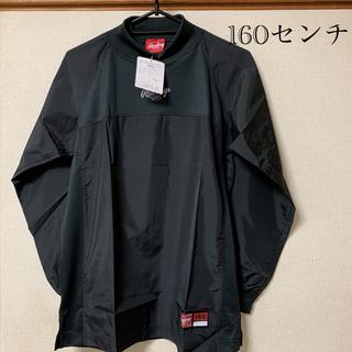 Rawlings - ローリングス  新品未使用 Jr.ウインドシャツ 160センチ ブラック