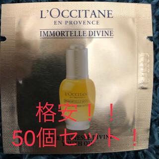 ロクシタン(L'OCCITANE)の新品 ロクシタンイモーテルディヴァインインテンシヴオイル(オイル/美容液)