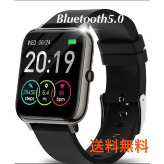 スマートウォッチ Bluetooth5.0 フルタッチ 大画面