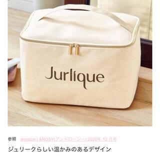 ジュリーク(Jurlique)のジュリーク 超大容量!バニティ(リビング収納)