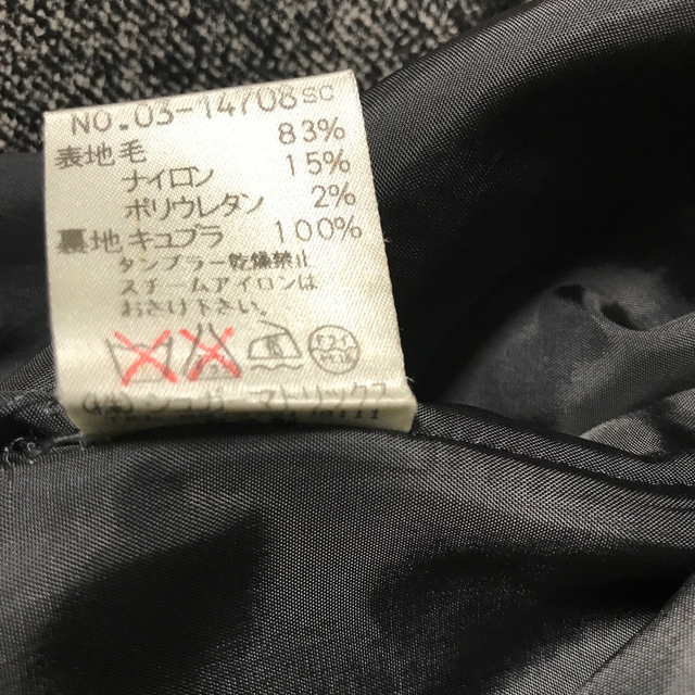 STRAWBERRY-FIELDS(ストロベリーフィールズ)のストロベリーフィールズ ツイードマーメイドスカート レディースのスカート(ひざ丈スカート)の商品写真