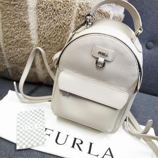 Furla - 正規品☆フルラ リュックサック リュック 白 レザー バッグ 財布 小物