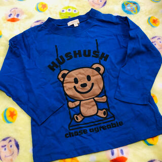 ハッシュアッシュ(HusHush)のHusHusH 90 ロンT(Tシャツ/カットソー)