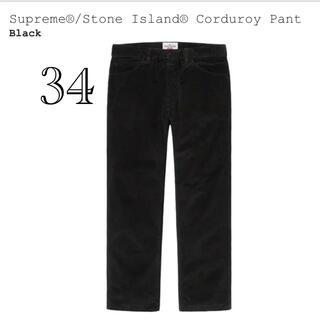 Supreme - Supreme®/Stone Island® Corduroy Pant