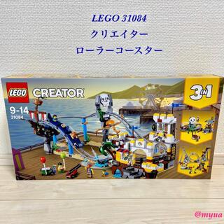 Lego - LEGO レゴ クリエイター ローラーコースター 31084 新品未開封 正規品