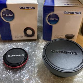 OLYMPUS - オリンパス FCON アダプター セット