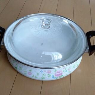 レトロ柄 ホーロー鍋 両手鍋(鍋/フライパン)