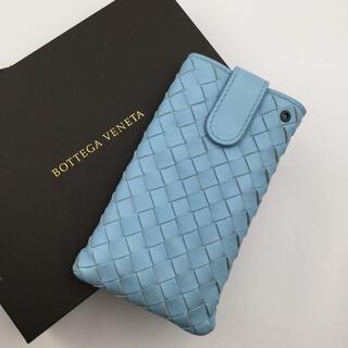 ボッテガヴェネタ(Bottega Veneta)のボッテガヴェネタ スマホケース iPhone SE ケース 水色(iPhoneケース)