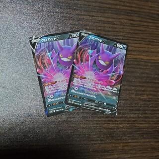 ポケモン(ポケモン)のクロバットv RR ポケモンカード(シングルカード)