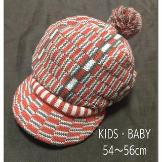 フェリシモ(FELISSIMO)のフェリシモ ベビー・キッズ ニット帽𖡿 52cm 54cm 56cm(帽子)