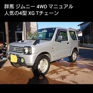 スズキ - 群馬 スズキ ジムニー  4WD  ターボ 人気のマニュアル 4型  現状販売