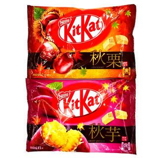 ネスレ(Nestle)の季節限定 キットカットミニ  秋栗 & 秋芋各   1袋計2袋   送料別(菓子/デザート)