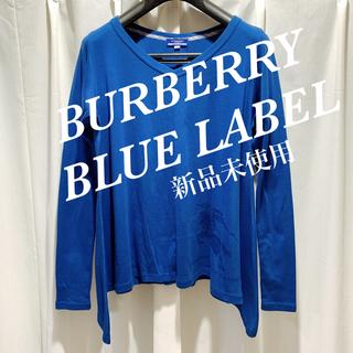 バーバリーブルーレーベル(BURBERRY BLUE LABEL)の【新品未使用】BURBERRY BLUELABEL カットソー 長袖 Mサイズ(カットソー(長袖/七分))