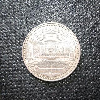 裁判所百年 記念硬貨(貨幣)