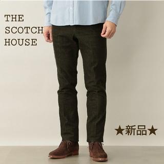 ザスコッチハウス(THE SCOTCH HOUSE)の【新品】THE SCOTCH HOUSE コーディロイパンツ(スラックス)