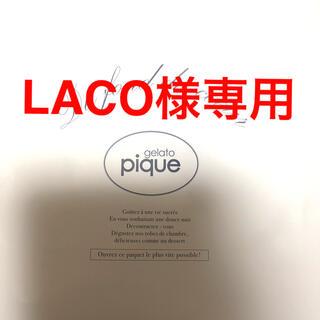 ジェラートピケ(gelato pique)のジェラート ピケ 紙袋 プレゼント用袋(ショップ袋)