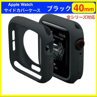 rbc212 Apple Watch サイドカバー(腕時計(デジタル))