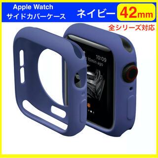 rnc312 Apple Watch サイドカバー(腕時計(デジタル))