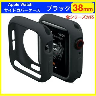 rbc312 Apple Watch サイドカバー(腕時計(デジタル))