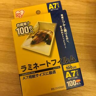 アイリスオーヤマ(アイリスオーヤマ)のラミネートフィルム A7 82x111mm 100枚x6箱(オフィス用品一般)