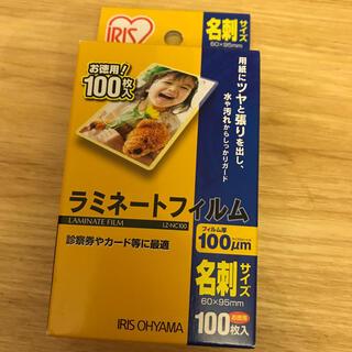 アイリスオーヤマ(アイリスオーヤマ)のラミネートフィルム 名刺サイズ 60x95mm 100枚x4箱(オフィス用品一般)
