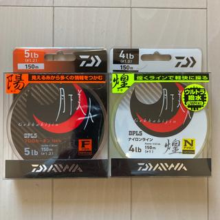 DAIWA - ダイワ 月下美人 ライン2個セット
