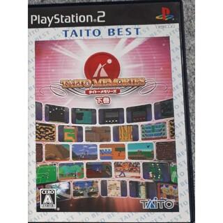 PlayStation2 - PS2 タイトーメモリーズ 下巻