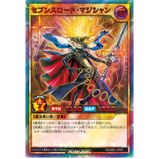 KONAMI - 遊戯王ラッシュデュエル セブンロードマジシャン スペシャルREDver
