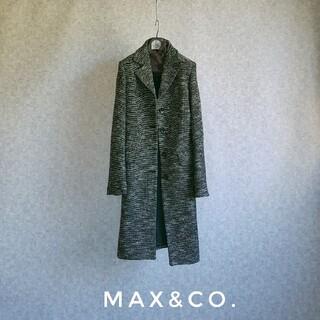 マックスマーラ(Max Mara)の上級 美品 マックスマーラ エレガントチェスターコート マックスアンドコー(チェスターコート)