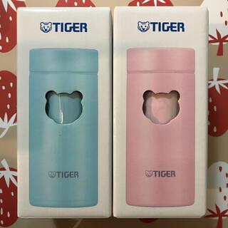 タイガー(TIGER)のタイガー 水筒 ステンレスボトル  アザーブルー シェルピンク 200ml(水筒)