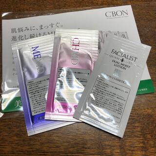 シーボン(C'BON)のシーボン 試供品(サンプル/トライアルキット)