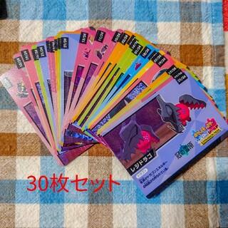 ポケモン(ポケモン)の幻のポケモンゲットチャレンジ キャンペーンカード 30枚(その他)