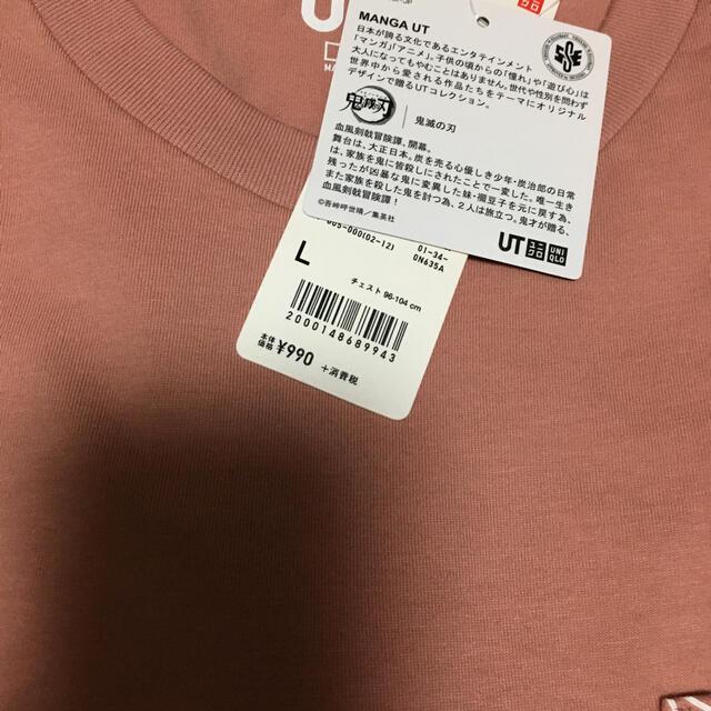 UNIQLO(ユニクロ)のユニクロ 鬼滅の刃 Tシャツ  ねずこ メンズのトップス(Tシャツ/カットソー(半袖/袖なし))の商品写真