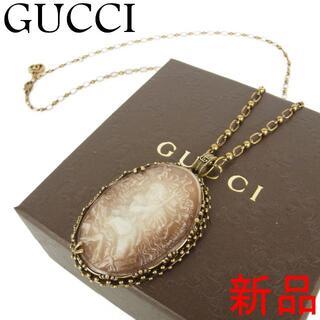 Gucci - グッチ 新品 GG カメオ チェーン ネックレス ペンダント アクセサリー