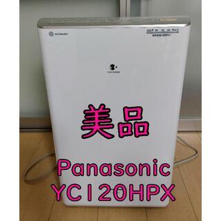 Panasonic - 【美品】Panasonicハイブリッド式 衣類乾燥機除湿機 F-YC120HPX