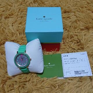 ケイトスペードニューヨーク(kate spade new york)のkate spade ケイトスペード 腕時計 グリーン(腕時計)