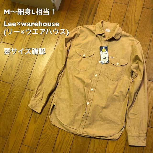 WAREHOUSE(ウエアハウス)のM〜細身L相当!Lee×warehouse(リー×ウエアハウス)古着長袖 メンズのトップス(シャツ)の商品写真