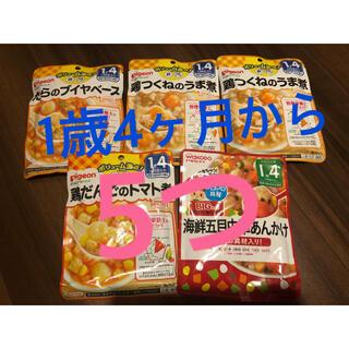 離乳食 ベビーフード ピジョン 和光堂(レトルト食品)