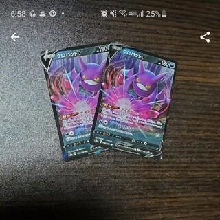 ゆうたさん専用(シングルカード)
