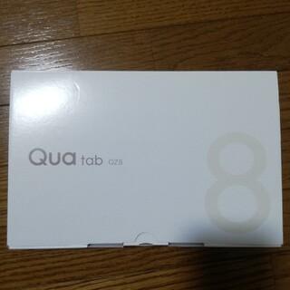 ANDROID - Qua tab QZ8 auタブレット ホワイト