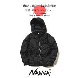 ナンガ(NANGA)のNANGA オーロラダウンジャケット Lサイズ(ダウンジャケット)