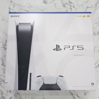 プレイステーション(PlayStation)のPS5 CFI-1000A01(家庭用ゲーム機本体)