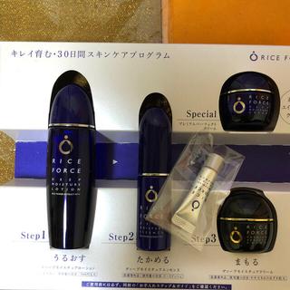 ライスフォース(ライスフォース)のライスフォース30日トライアルセット(化粧水/ローション)